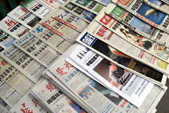 Newspaper. Lots of updated newspapers for sold in the street in WuHan city of China.These newspapers was published daily or monthly in China.The photo was taken Royalty Free Stock Image