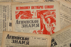 Newspaper 1967 USSR Royalty Free Stock Images