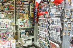 Newspapers in France Stock Images