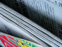 Newspapers stand Stock Photography