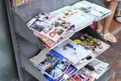 newsstand immagine stock libera da diritti