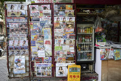 newsstand Stock Foto