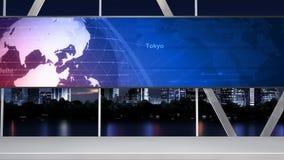 NewsStudio 100C1 (Stoß) stock abbildung