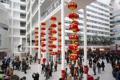 Newyear cinese Fotografia Stock