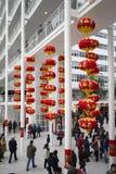 Newyear cinese Immagine Stock