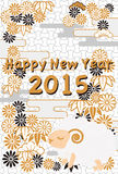 Newyear Royalty Free Stock Images