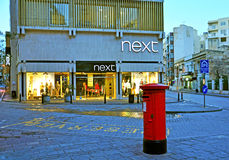 Next flagship store in Malta. SLIEMA, MALTA - MARCH 09: Next flagship store in Sliema town on March 09, 2013. Next is a popular british fashion global retail Stock Photo
