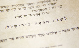 Next Year in Jerusalem- Hebrew text  in traditional Passover haggadah.Judaic Related. Closeup of Hebrew text  in traditional vintage Passover haggadah Next Year Royalty Free Stock Image