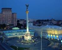 Nezalezhnosti square in Kiev Stock Image