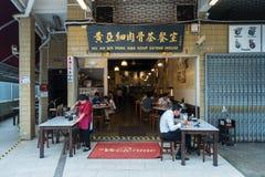 Ng Ah Sio Bak Kut restaurangen Royaltyfria Bilder