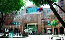 Ngee Ann City Singapore lizenzfreie stockbilder
