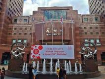 Ngee Ann City, Singapura Imagens de Stock