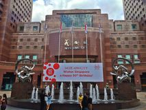 Ngee Ann miasto, Singapur Obrazy Stock