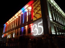 Nght of Museums Romania 2015 Royalty Free Stock Photos