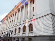 Night of Museums Romania 2015 Stock Photos