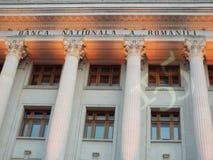 Night of Museums Romania 2015 Royalty Free Stock Image