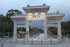 Ngong śwista 360 sposób Duży Buddha na Lantau wyspie Hong Kong i wioska Zdjęcia Royalty Free