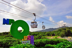 Ngong Ping cable car in Hong Kong Stock Image