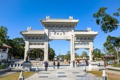 Ngong Ping Entrance gate at Lantau Island, People visit the Tian Tan or the Big Buddha located at Po Lin Monastery, landmark and royalty free stock images
