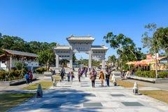 Ngong Ping Entrance gate at Lantau Island, People visit the Tian Tan or the Big Buddha located at Po Lin Monastery, landmark and stock image