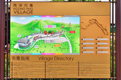 Ngong Ping village map Royalty Free Stock Photography