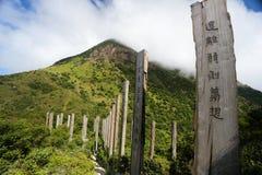 Ngong Ping, Wisdom Path Stock Image