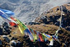 Ngozumba glacier. Nepal Gokyo Stock Images