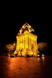 nhan башня Стоковая Фотография