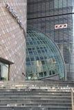 NHK Japón fotos de archivo
