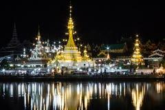 Nhong Chong Kam. Mae Hong Son Province Royalty Free Stock Images