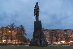 Nižnij Novgorod, RUSSIA - 2 novembre 2015 Immagine Stock Libera da Diritti