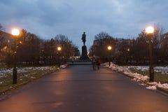 Nižnij Novgorod, RUSSIA - 2 novembre 2015 Immagini Stock Libere da Diritti