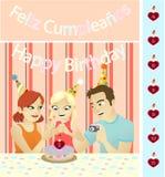 Niña del feliz cumpleaños stock de ilustración