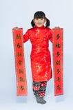 La Feliz Año Nuevo de los niños orientales Fotografía de archivo