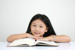 Niño asiático joven 008 Imagenes de archivo