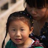 Niño chino Fotos de archivo