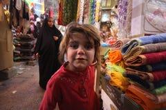 Niño kurdo fotos de archivo