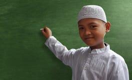 Niño musulmán asiático Fotos de archivo libres de regalías