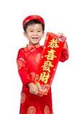 Niño vietnamita del muchacho que felicita con su Año Nuevo Lunar feliz Fotos de archivo
