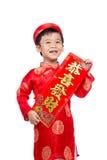 Niño vietnamita del muchacho que felicita con su Año Nuevo Lunar feliz Foto de archivo