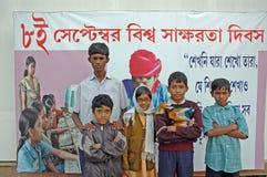 Niños de la aldea en la India Foto de archivo libre de regalías