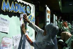 NIÑOS DE LA POBLACIÓN DE INDONESIA Fotos de archivo libres de regalías