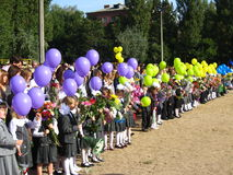Niños en el día de fiesta del 1 de septiembre Imagen de archivo libre de regalías