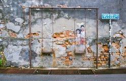 Niños en la calle famosa Art Mural del oscilación en George Town, Penang, Malasia Fotos de archivo libres de regalías