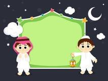 Niños musulmanes para la celebración de Ramadan Kareem stock de ilustración