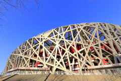 Niaochao, beijing olympic stadium. Beijing olympic stadium, known as the bird`s nest Royalty Free Stock Photos