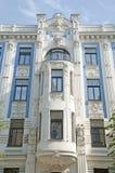 Nice blue facade Royalty Free Stock Photo
