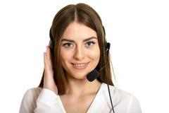 Nice call operator Stock Image