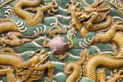 The nice dragon wall Royalty Free Stock Photos