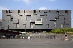 Nice Guangdong Museum in city Guangzhou Royalty Free Stock Image